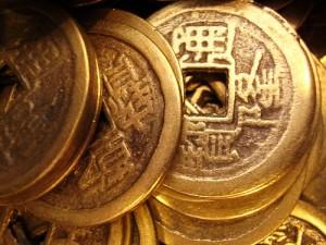 las monedas chinas - foto